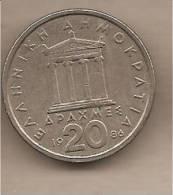Grecia - Moneta Circolata Da 20 Dracme - 1986 - Grecia