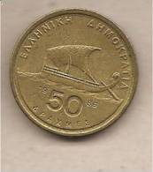 Grecia - Moneta Circolata Da 50 Dracme - 1986 - Grecia