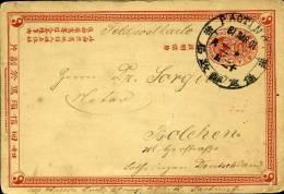 Entier Postal Chinois Pour Bolchen En Allemagne Cachet Chinois De Paoting. Ecrite Le 31/3/1901. Superbe Dessin Au Verso - China