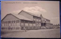 Cpa BELGIQUE - BEVERLOO Truppenübungsplatz - Soldatenheim Im Infanterielager - Leopoldsburg (Camp De Beverloo)