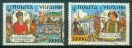 Ukraine  1995  Hetmane I+III  (2 Gest. (used) Kpl. )  Mi: 144, 148 (2,00 EUR) - Ukraine