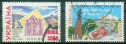 Ukraine  1995-97  Nationale Briefmarkenausstellungen  (2 Gest. (used) Kpl. )  Mi: 146, 203 (2,00 EUR) - Ukraine