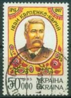 Ukraine  1995  Dramatiker Iwan Karpenko-Karyi  (1 Gest. (used) Kpl. )  Mi: 154 (1,00 EUR) - Ukraine