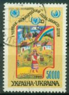 Ukraine  1995  Intern. Kindertag  (1 Gest. (used) Kpl. )  Mi: 150 (1,00 EUR) - Ukraine