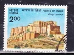 1984-Indien-Mi: 1001 (O) - Oblitérés