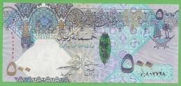 QATAR FIVE HUNDRED  RIYAL BANKNOTES - Qatar