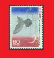 JAPAN 1987 Yv. 1636 Oiseau Bird Cuckoo Coucou - Cuckoos & Turacos