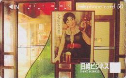 Télécarte Japon / 110-86093  - BIERE & Femme Poster - BEER & Girl Japan Phonecard - BIER & Frau - CERVEZA & MUJER - 456 - Publicidad