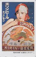 Télécarte Japon - BIERE KIRIN & Femme Poster - BEER & Girl Japan Phonecard - BIER & Frau - CERVEA & MUJER - 460 - Publicidad