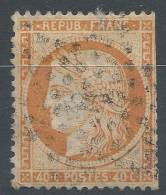 Lot N°21818     Variété/n°38, Oblit étoile PARIS 4 ( R. D'Enghein ), Filet SUD - 1870 Siege Of Paris