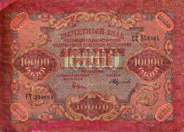 RUSSLAND.10.000 RUBEL.1919. - Rusia