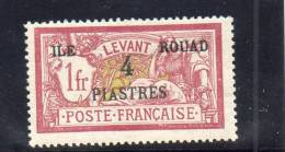 LOT 592 - ILE DE ROUAD N° 15 * MERSON - Cote 18  €