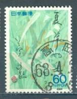 Japan, Yvert No 1603 - 1926-89 Keizer Hirohito (Showa-tijdperk)
