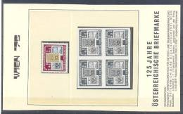 Austria 125 Years Since 1st Stamp In Black Colour 1975 MNH ** - 1945-.... 2. Republik