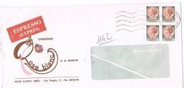 918-Italia 1979 - Espresso - Busta Pubblicitaria Viaggiata  Con Quartina  £. 130 - 1971-80: Storia Postale