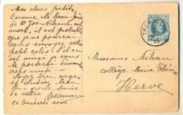 1p439: Fantasiekaartje : Verstuurd: N° 195: TREMBLEUR 25>  Herve - 1922-1927 Houyoux
