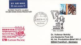 Sonderflugpost - Cathay Pacific - Hong Kong - Frankfurt - 03.02.2004   [dt13b] - 1997-... Sonderverwaltungszone Der China