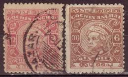 COCHIN - 1948 - YT N° 80 +82 -  Oblitérés - Cochin