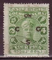 COCHIN - 1918 - YT Service N° 9c -  Oblitéré - Cochin