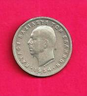 GREECE 1954, Circulated Coin XF,5 Drachmai, Copper Nickel Km83 , C90.006 - Greece