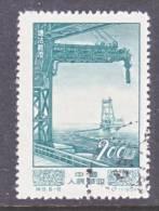 PRC  215   (o) - 1949 - ... People's Republic