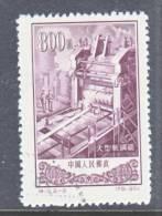PRC  230    (o) - 1949 - ... People's Republic