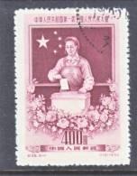 PRC  237    (o) - 1949 - ... People's Republic