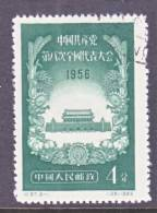 PRC  301    (o) - 1949 - ... People's Republic