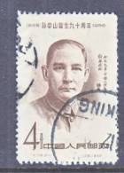 PRC  304    (o) - 1949 - ... People's Republic