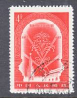 PRC  321    (o) - 1949 - ... People's Republic