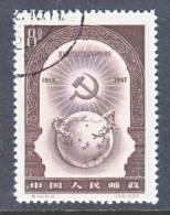 PRC  322    (o) - 1949 - ... People's Republic