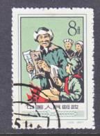 PRC  330    (o) - 1949 - ... People's Republic
