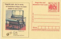 Textile Loom, Coir Making,  Meghdoot Postcard, - Textiel