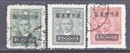 China 817-19   *   (o) - 1912-1949 Republic