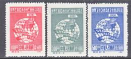 PRC  5-7  Reprints  ** - 1949 - ... People's Republic