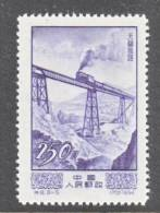 PRC 216  * - 1949 - ... People's Republic