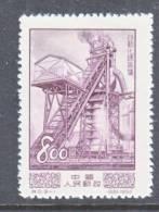 PRC 218  * - 1949 - ... People's Republic