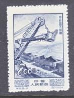 PRC 219  * - 1949 - ... People's Republic