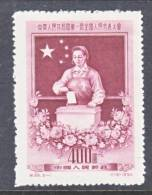 PRC 237   * - 1949 - ... People's Republic