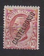 PGL AE169 - COLONE ITALIANE CASTELROSSO SASSONE N°16 ** - Castelrosso