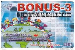 Mongolia, 3,000 Units Card, Bonus-3, Globe, 2 Scans. ( Different)