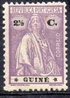PORTUGUESE GUINEA 1914 Ceres  21/2c. - Violet  MH - Portuguese Guinea