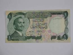 1 One Dinar - JORDANIE - Central Bank Of Jordan. **** EN ACHAT IMMEDIAT **** - Jordanie