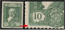 Spain (Francisco De Goya) 10c. (Sc # 389) Error/Variety: Frame Broken - Plate Error (Mint) - Abarten & Kuriositäten