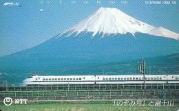 JAPAN - Volcano(231-075), 12/92, Used - Volcanos