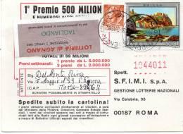 1982 CARTOLINA - 6. 1946-.. Repubblica