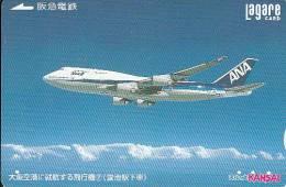 JAPAN - ANA Prepaid Card, Used - Avions
