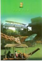 Ieper - Zillebeke - Bellewaerde Park - Nr. E 1631 - Ieper