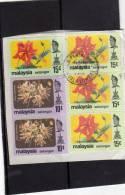 MALAYSIA MALESIA SELANGOR 1965 FLOWERS FLOWER PORTRAIT SULTAN Salahuddin Abdul Aziz Shah FIORI FIORE SULTANO USED - Malesia (1964-...)