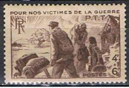 1F 419**IVERT 737**VICTIMES DE LA GUERRE**1945 - France